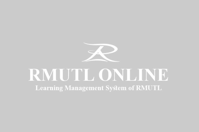 การเขียนโปรแกรมคอมพิวเตอร์ / Computer Programming (C Language)
