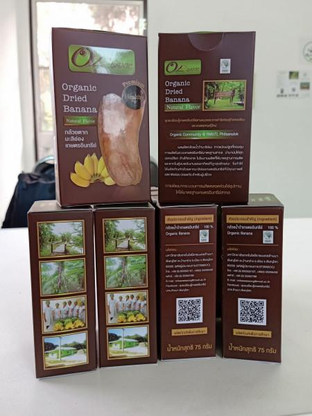 เทคโนโลยีผักและผลไม้ / Fruit and Vegetable Technology