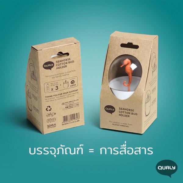 เทคโนโลยีบรรจุภัณฑ์สินค้าอุปโภคบริโภค / Consumer Packaging Technology